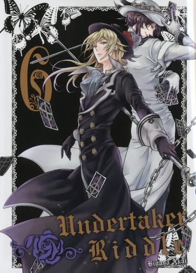 UNDERTAKER RIDDLE T06