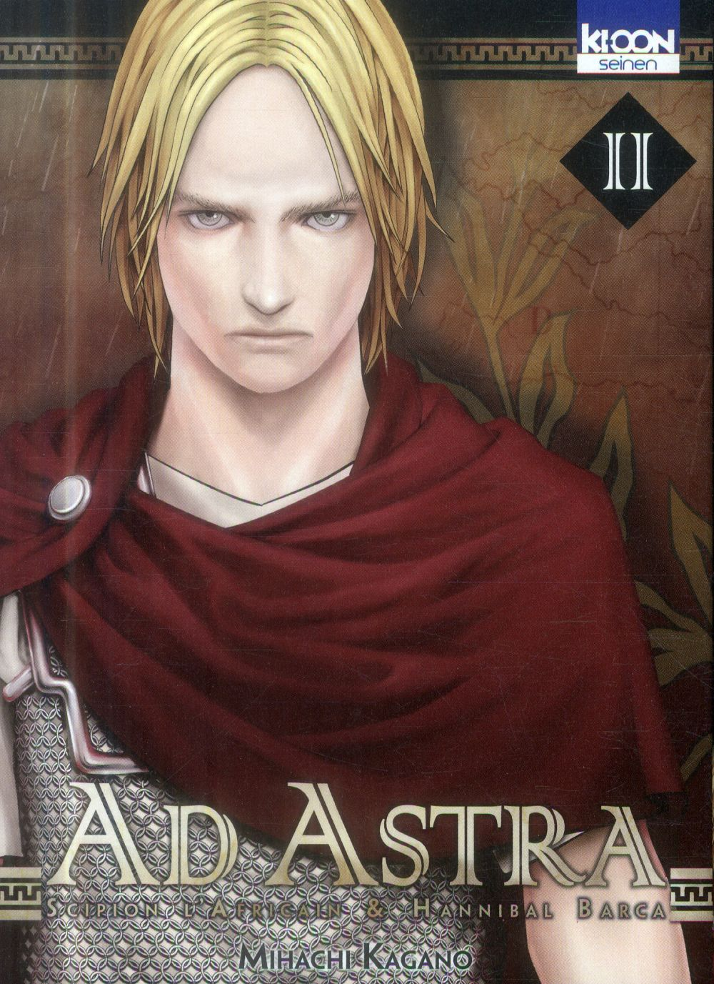 AD ASTRA T02