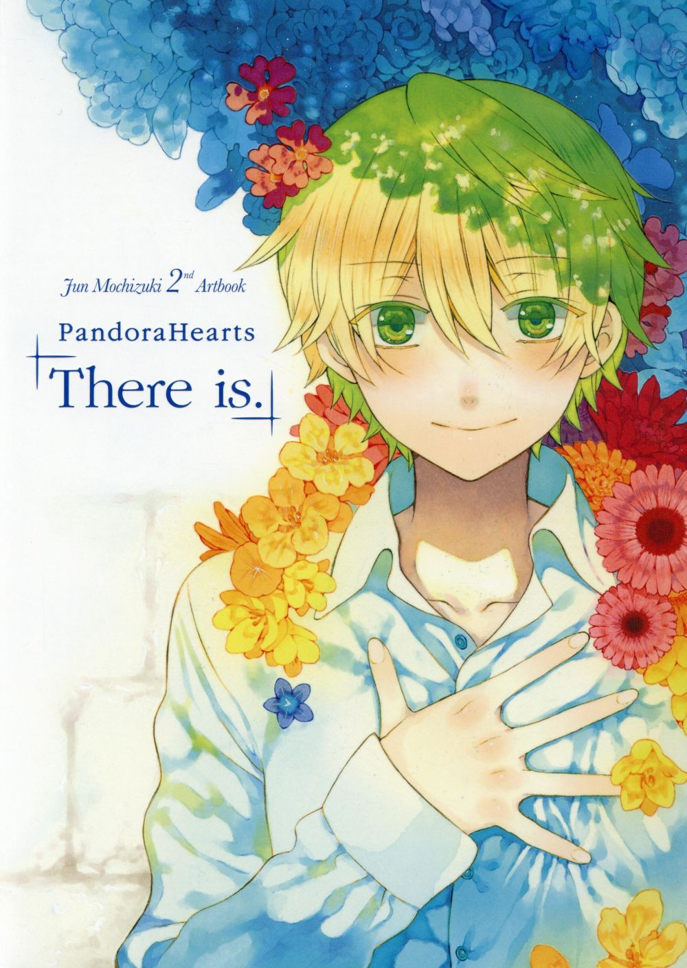 PANDORA HEARTS ARTBOOK - THERE IS