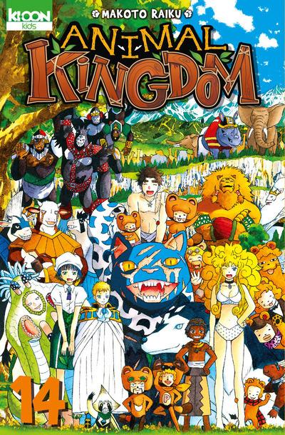 ANIMAL KINGDOM T14