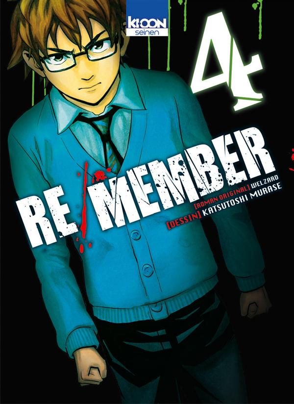 RE/MEMBER T04