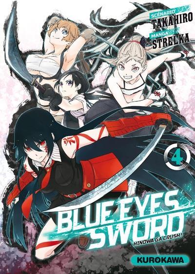 BLUE EYES SWORD - TOME 4 - VOL04