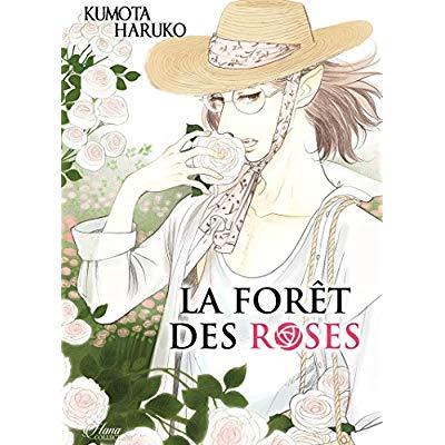 LA FORET DES ROSES - LIVRE (MANGA) - YAOI - HANA COLLECTION