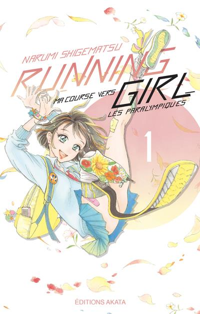 RUNNING GIRL - TOME 1 - VOL01