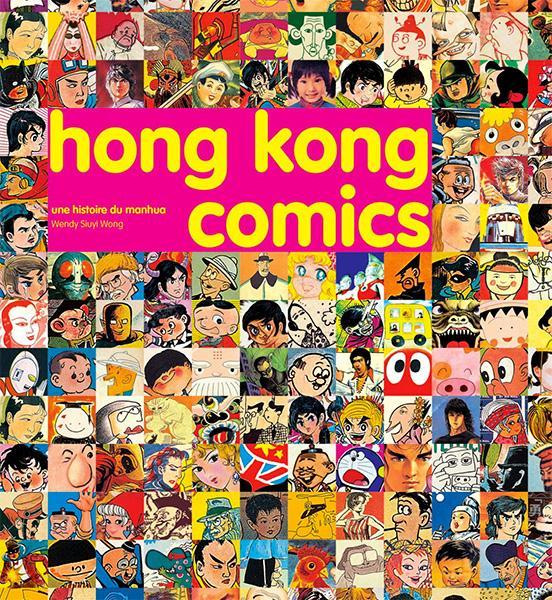 HONG KONG COMICS HONG KONG COMICS