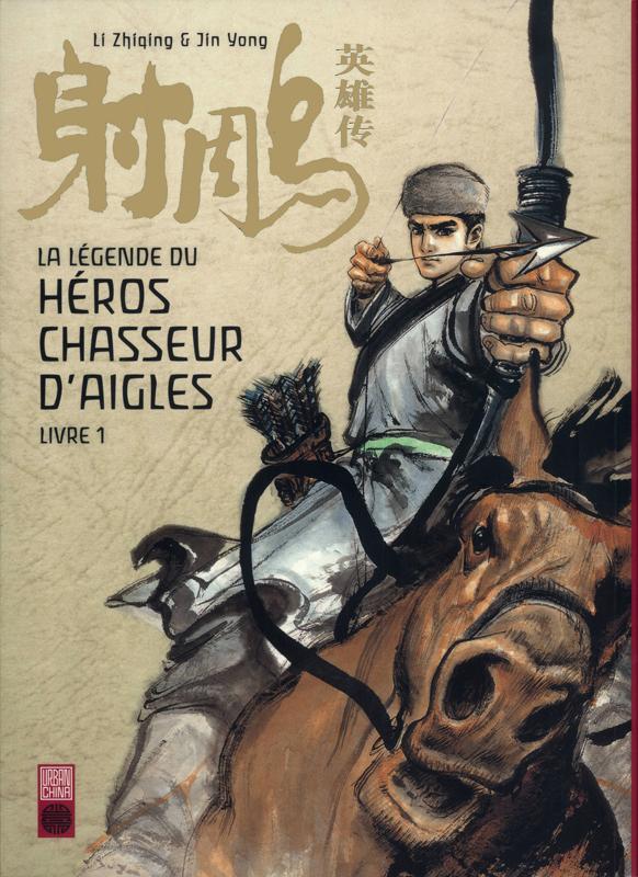 HEROS CHASSEUR D'AIGLE T1 LA LEGENDE DU HEROS CHASSEUR D'AIGLE T1