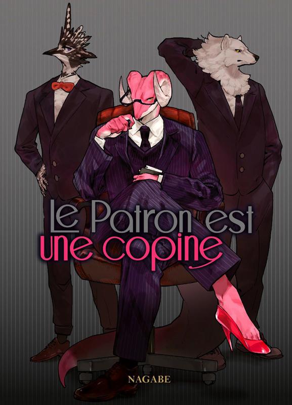 LE PATRON EST UNE COPINE T00