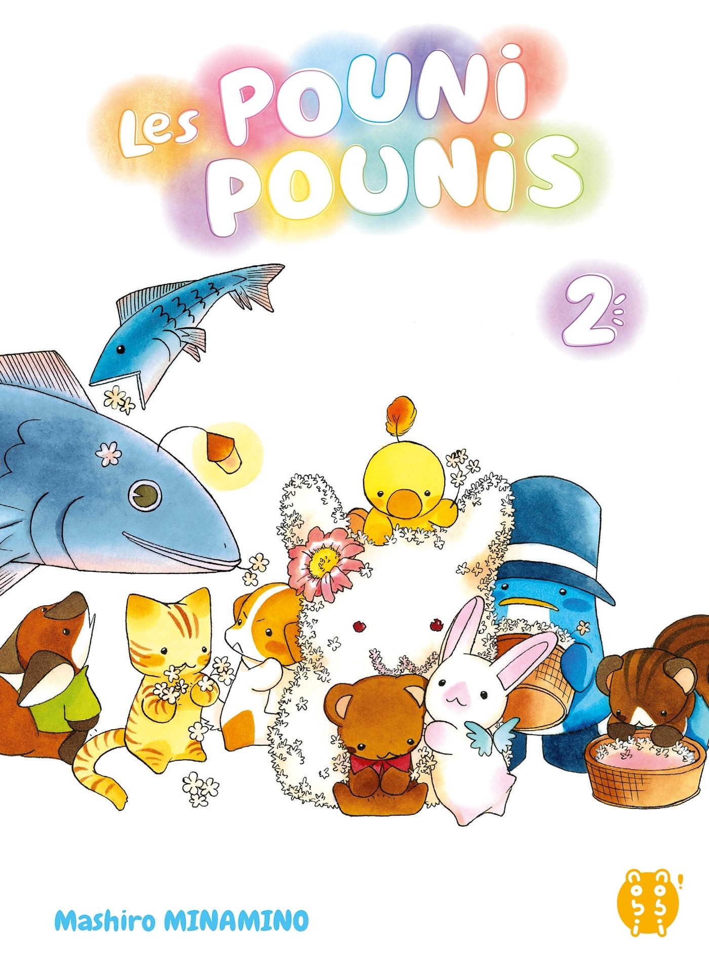 LES POUNIPOUNIS T02