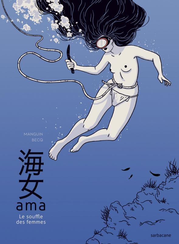 AMA - LE SOUFFLE DES FEMMES