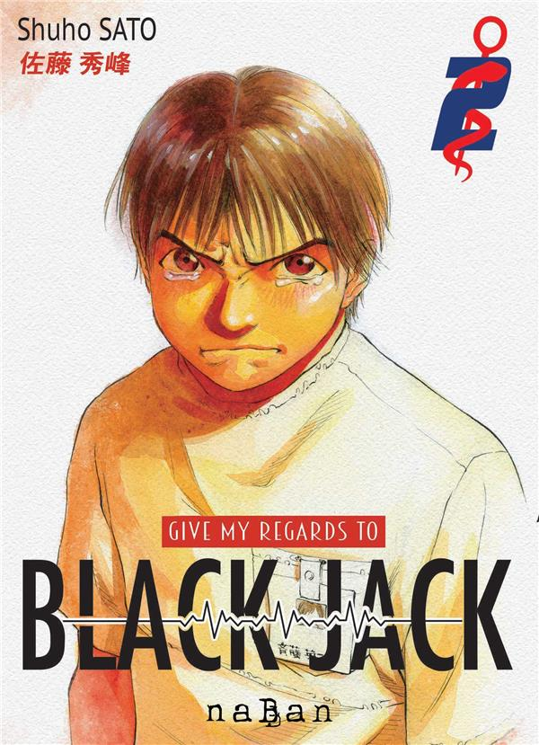 GIVE MY REGARDS TO BLACK JACK T02
