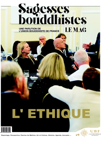 SAGESSES BOUDDHISTES - L'ETHIQUE BOUDDHISTE -  START-UP DU 21IEME SIECLE SUR LES GRANDES QUESTIONS A