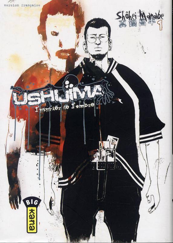 USHIJIMA, L'USURIER DE L'OMBRE T1
