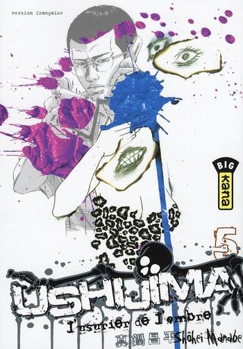USHIJIMA, L'USURIER DE L'OMBRE T5