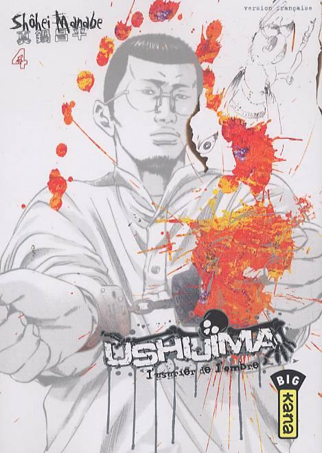 USHIJIMA, L'USURIER DE L'OMBRE T4
