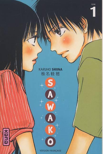 SAWAKO T1