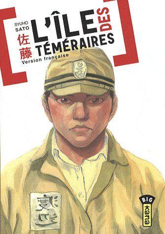 L'ILE DES TEMERAIRES T1