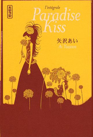 INTEGRALE PARADISE KISS