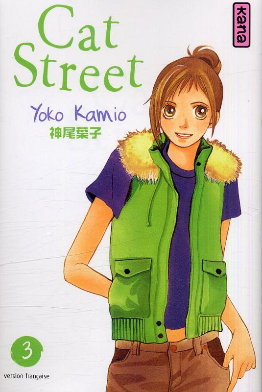 CAT STREET T3