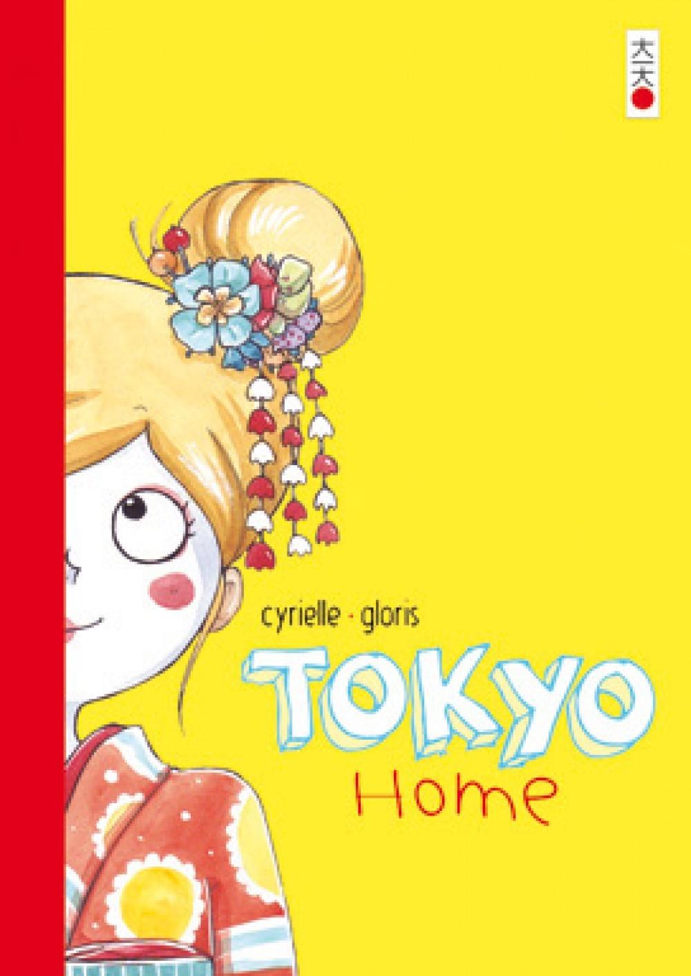 TOKYO HOME (ONE SHOT)