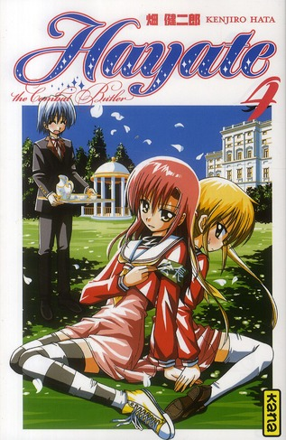 HAYATE THE COMBAT BUTLER T4