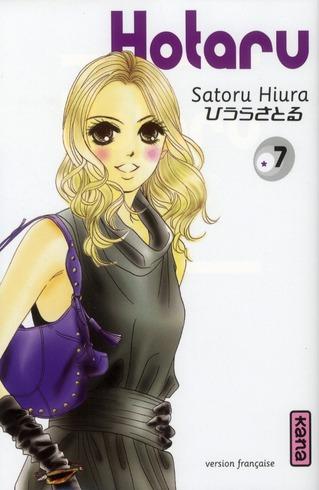 HOTARU T7