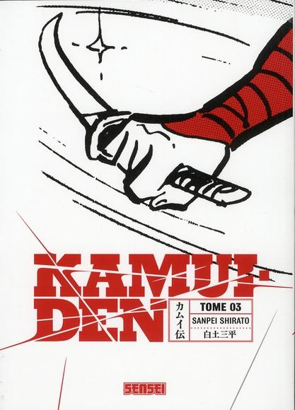 KAMUI DEN T3