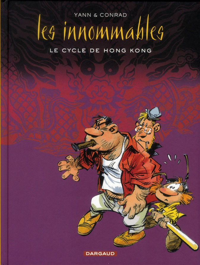INNOMMABLES (INTEGRALE) - LES INNOMMABLES - INTEGRALES - TOME 1 - INTEGRALE INNOMABLES - CYCLE HONG-