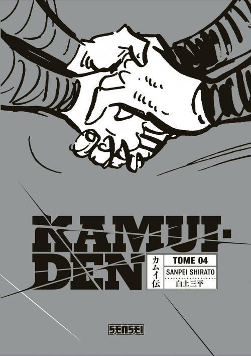 KAMUI-DEN T4