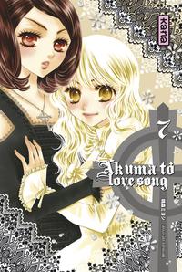 AKUMA TO LOVE SONG T7