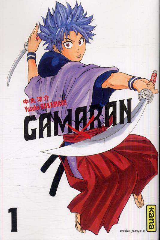 GAMARAN T1