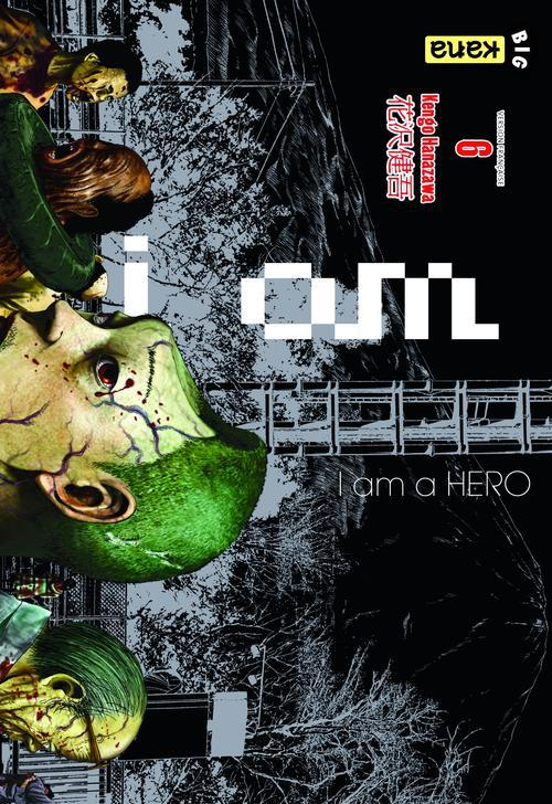 I AM A HERO T6