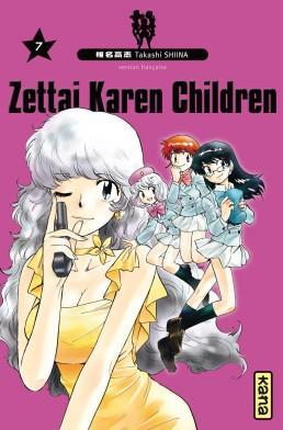 ZETTAI KAREN CHILDREN T7