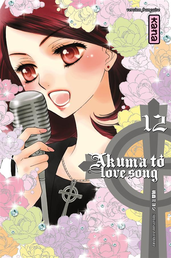 AKUMA TO LOVE SONG T12