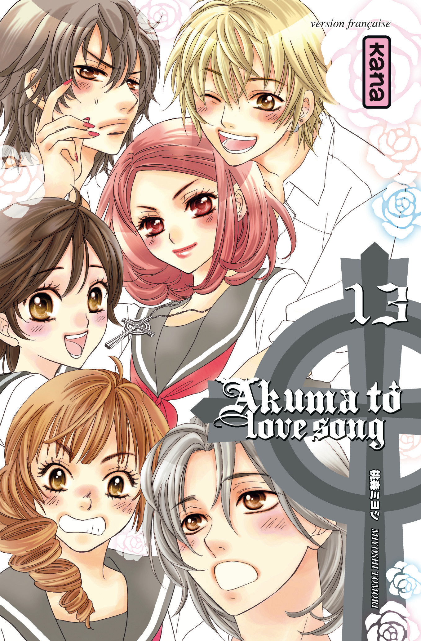 AKUMA TO LOVE SONG T13