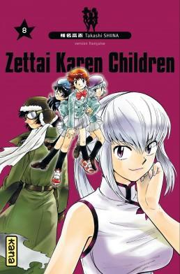 ZETTAI KAREN CHILDREN T8