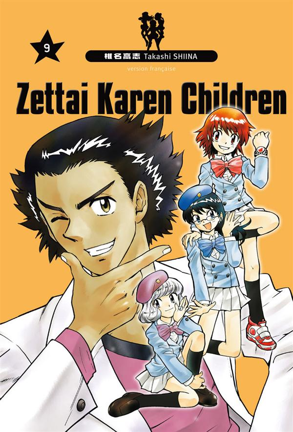 ZETTAI KAREN CHILDREN T9