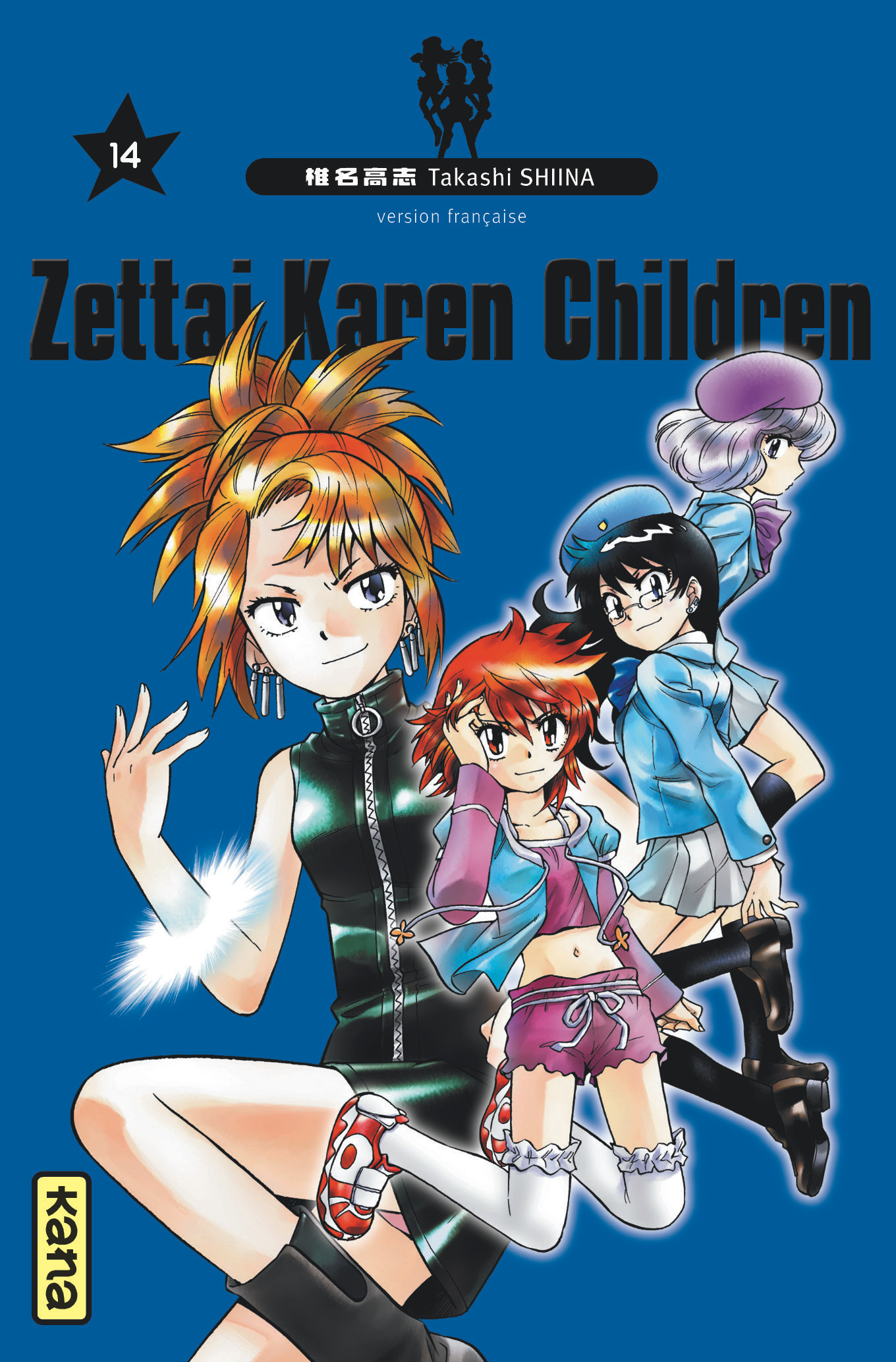 ZETTAI KAREN CHILDREN T14