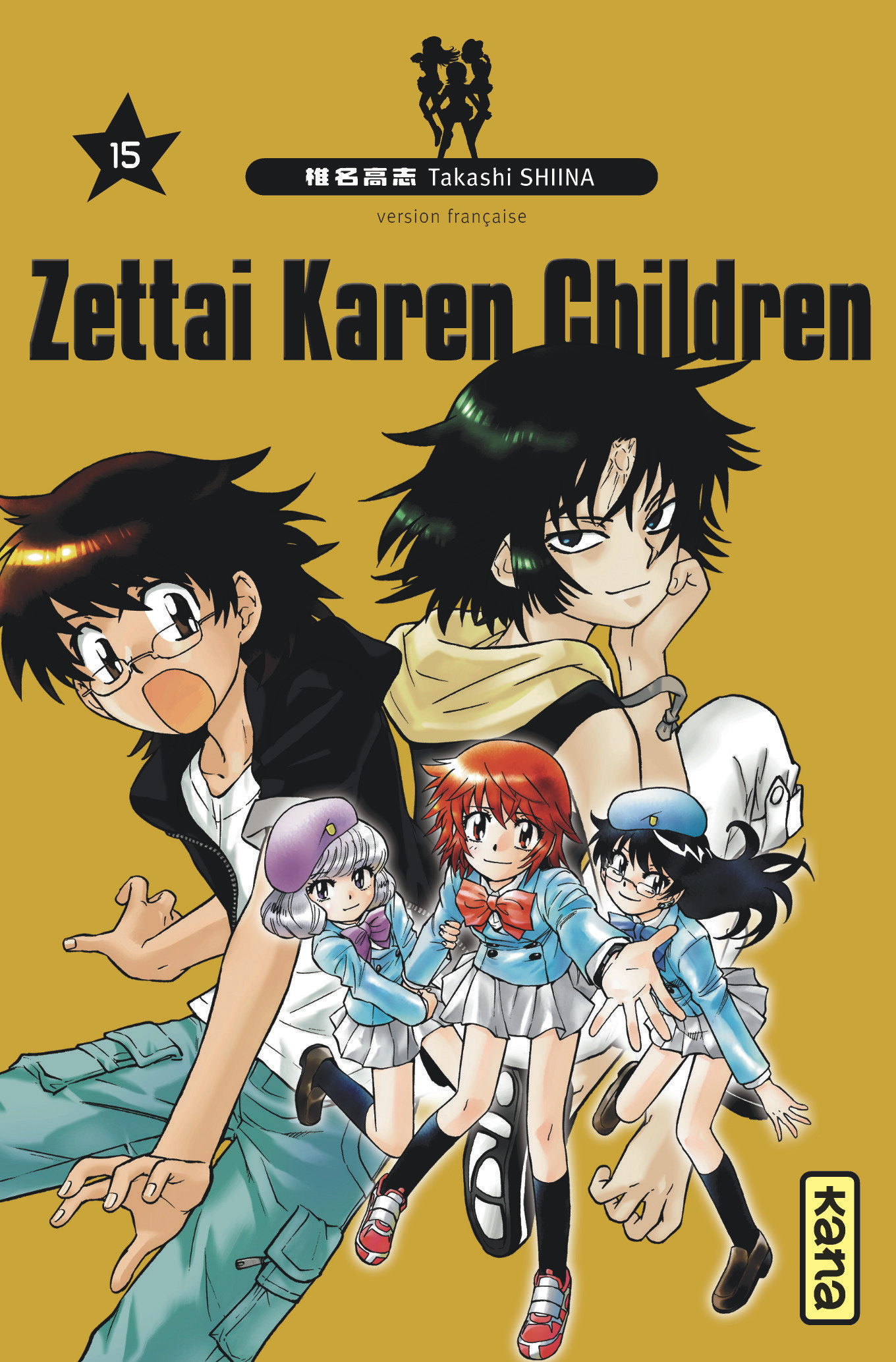 ZETTAI KAREN CHILDREN T15