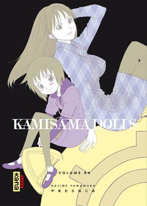 KAMISAMA DOLLS T4