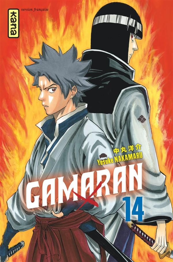 GAMARAN T14