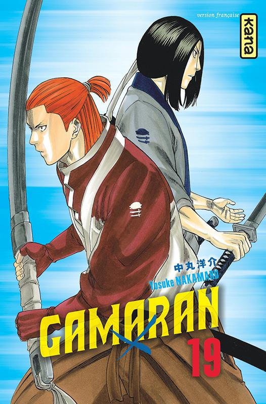 GAMARAN T19