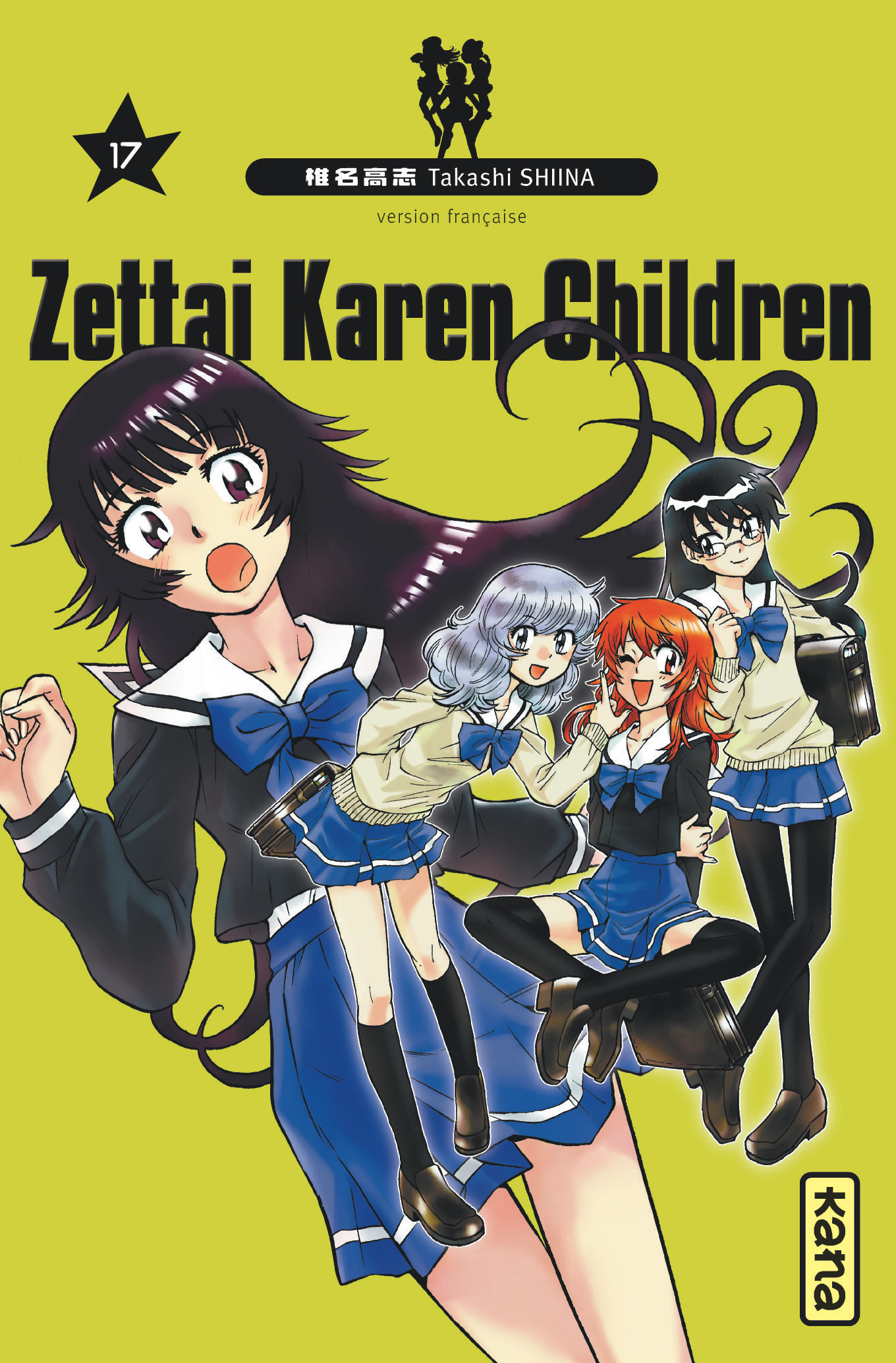 ZETTAI KAREN CHILDREN T17
