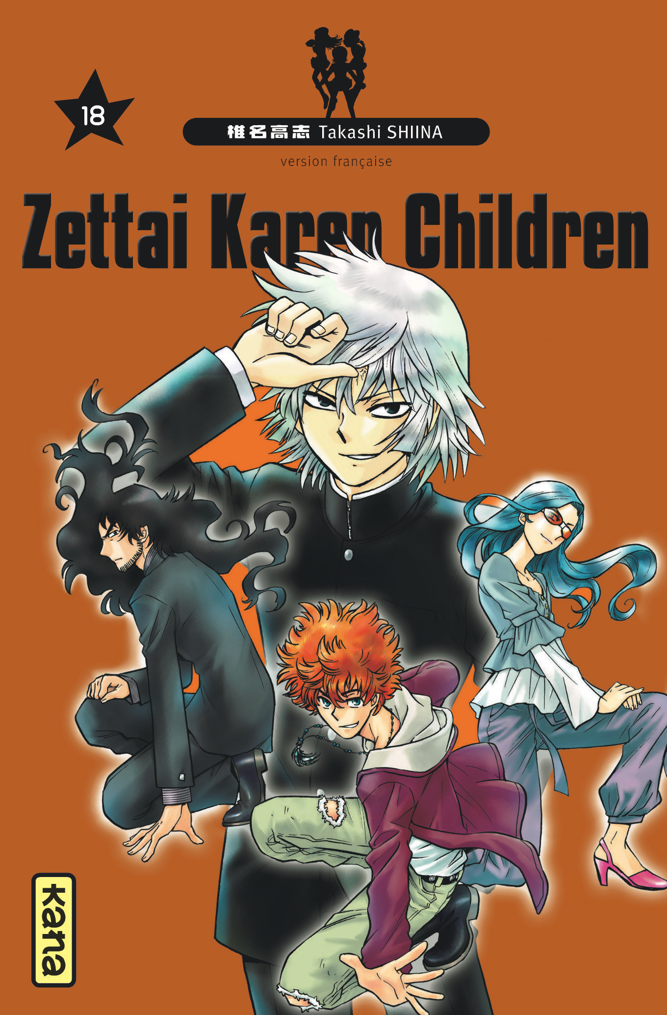 ZETTAI KAREN CHILDREN T18