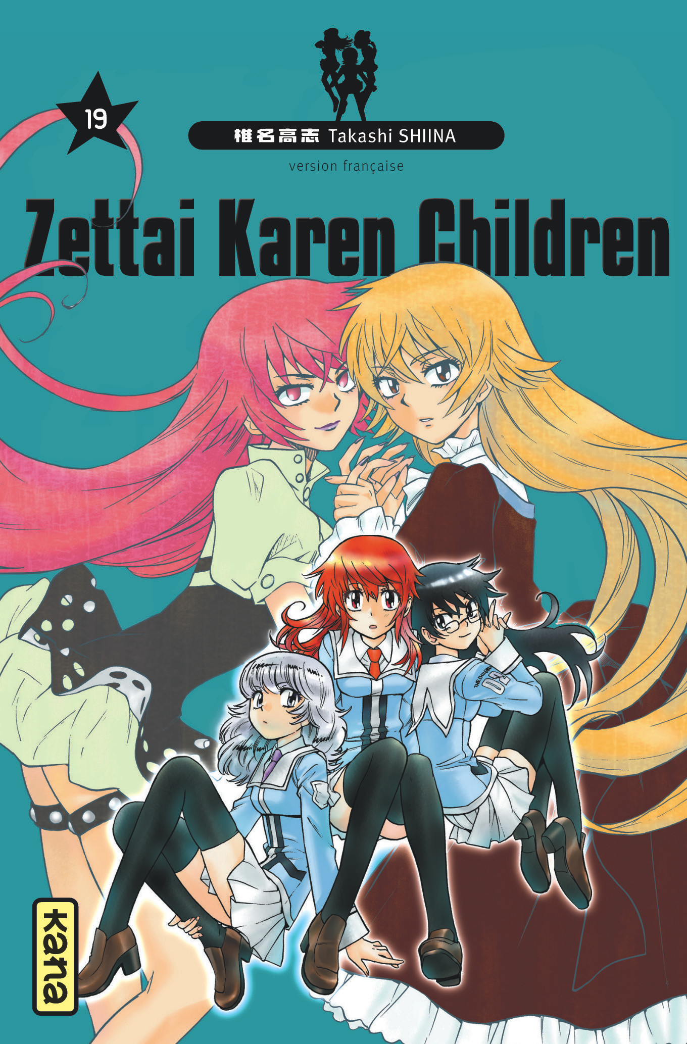 ZETTAI KAREN CHILDREN T19