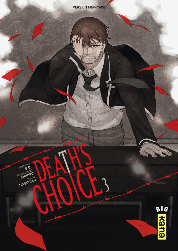 DEATH'S CHOICE-TOHYO GAME T3