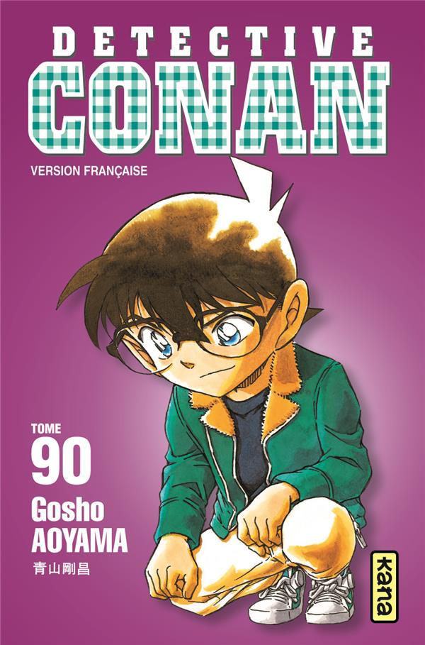 DETECTIVE CONAN 90