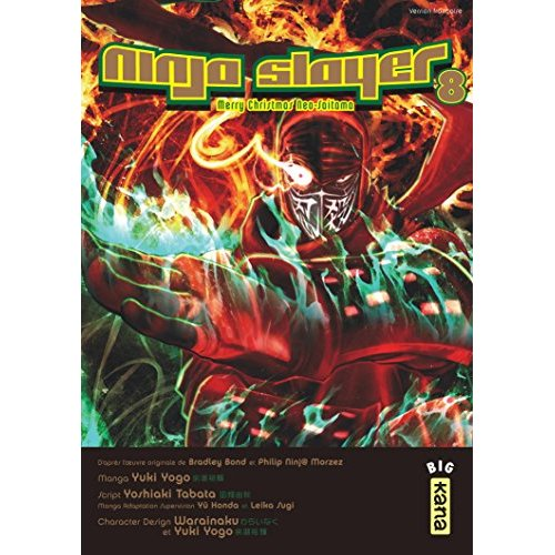 NINJA SLAYER, TOME 8
