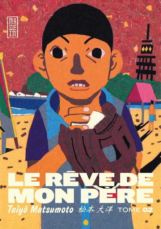LE REVE DE MON PERE, TOME 2