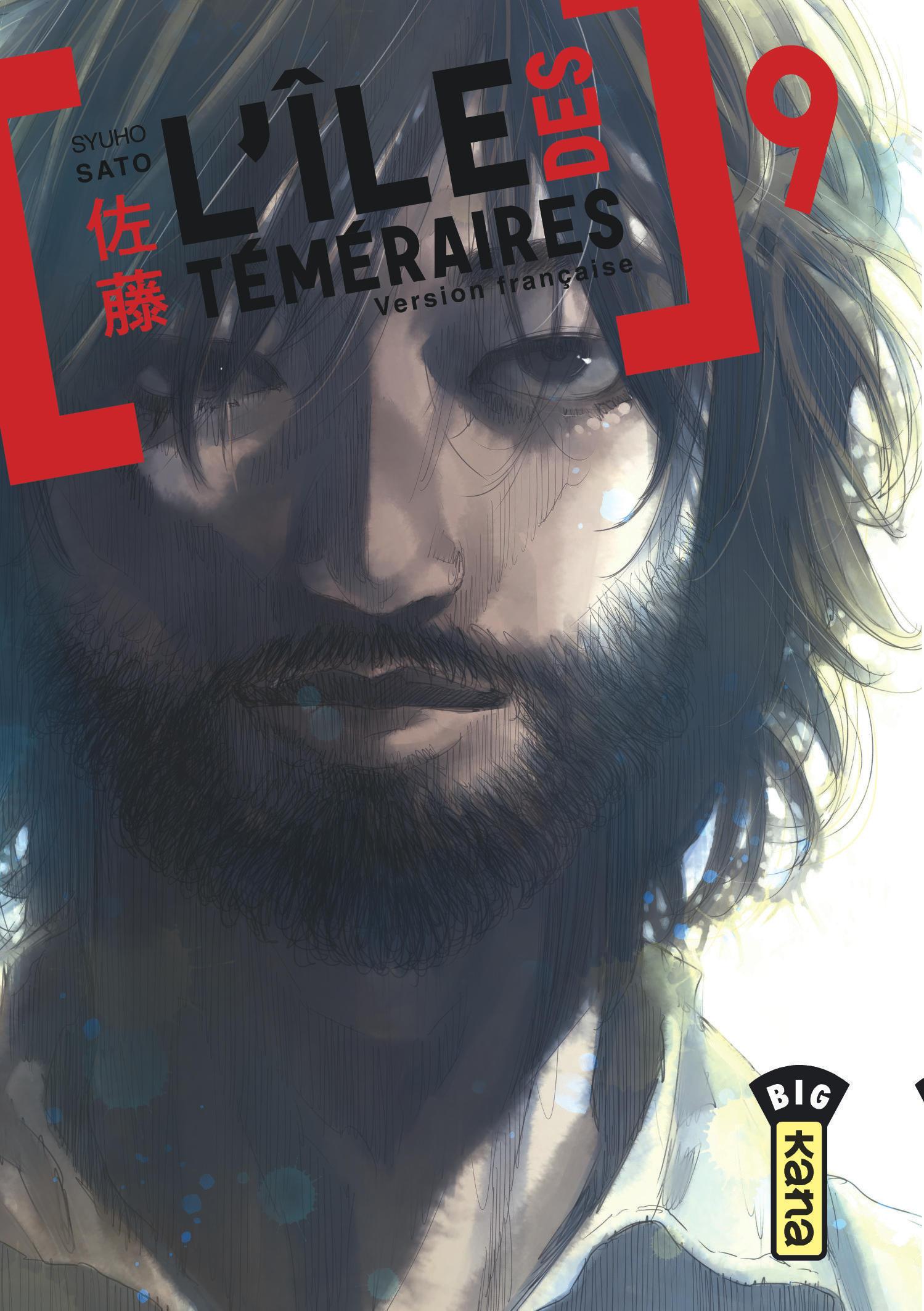 L'ILE DES TEMERAIRES, TOME 9