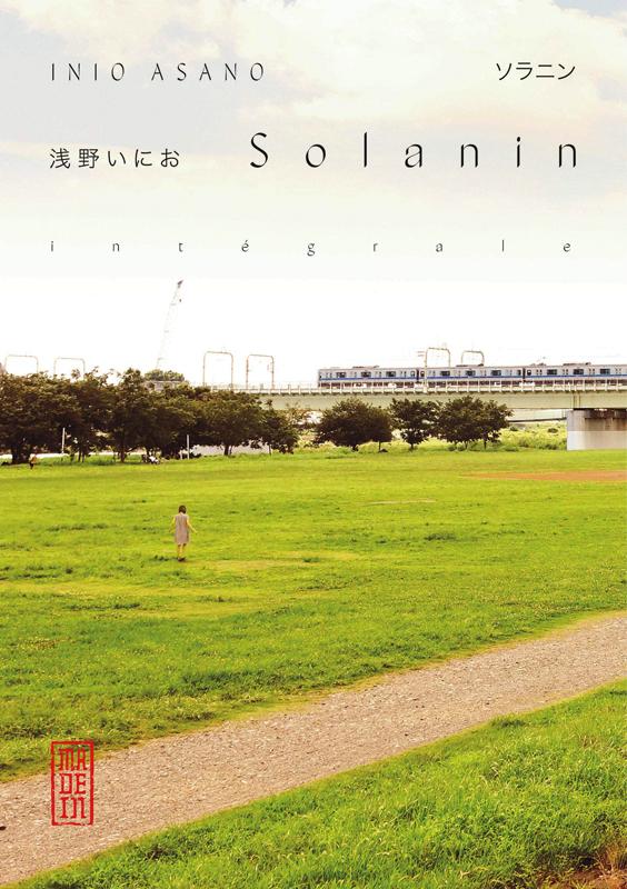 SOLANIN - INTEGRALE, TOME 0